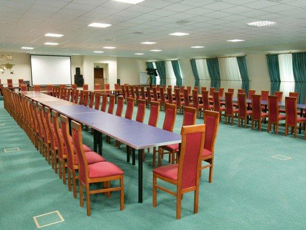 Организация мероприятий в отеле «Атлас Парк Отель »