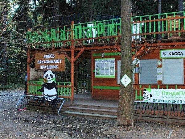 Панда-парк