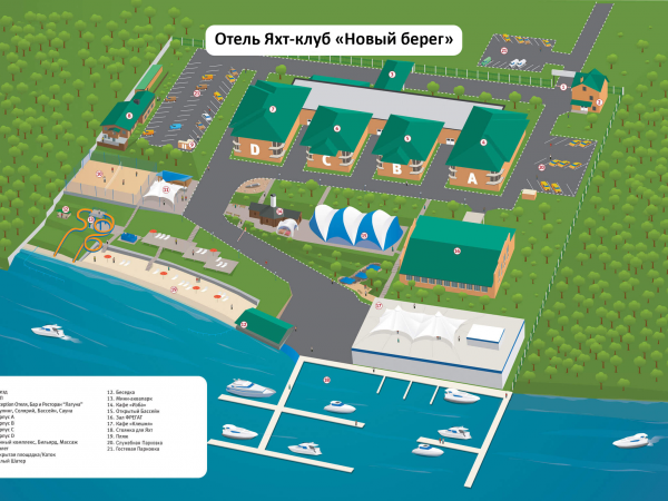 Схема отеля «Новый берег»