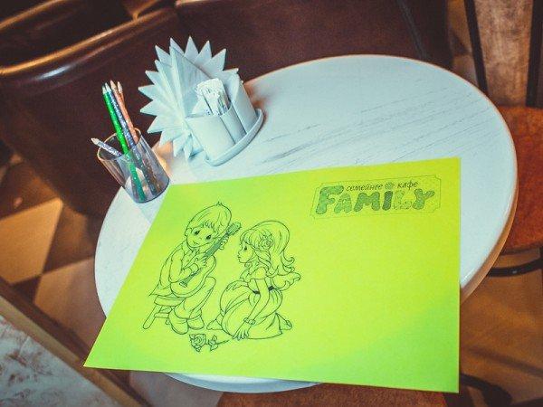 Семейное кафе «Family»