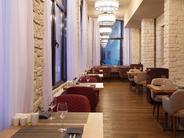 Ресторан «Розмарин»