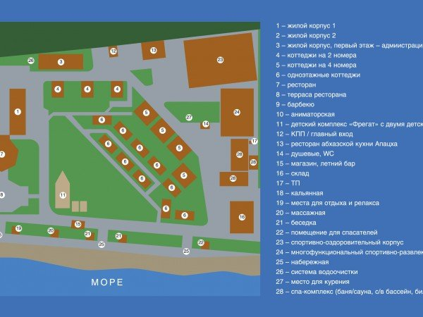 Схема отеля «Анакопия Club»