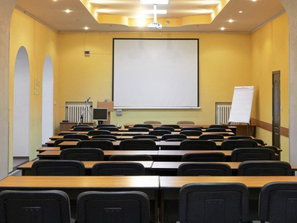 Организация мероприятий в отеле «Балтика»