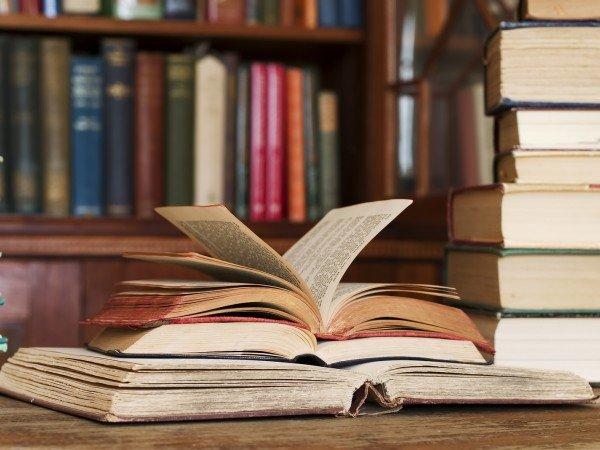 Библиотека с читальным залом