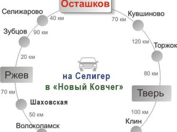 Схема проезда в Эко-отель «Новый Ковчег»