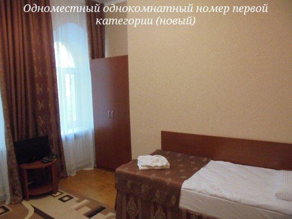 1-комнатные одноместные 1 кат.