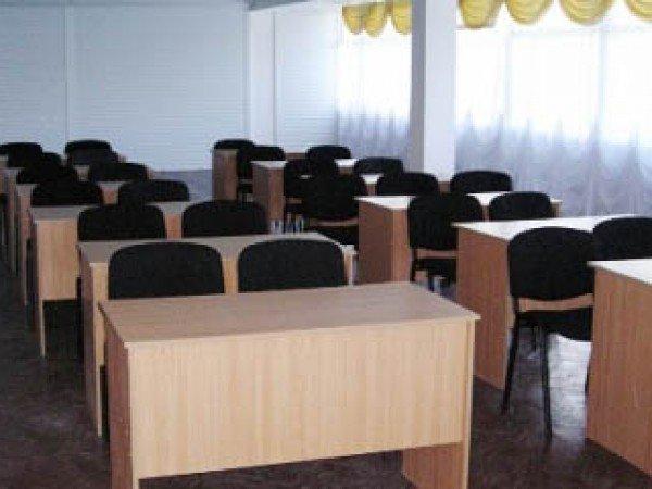 Конференц-зал малый