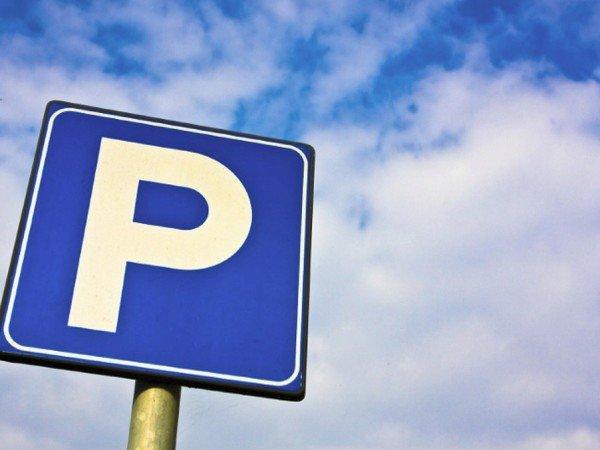 Парковка авто и услуги такси