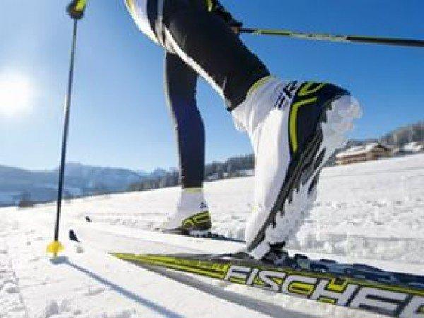 Прокат горно-лыжного снаряжения