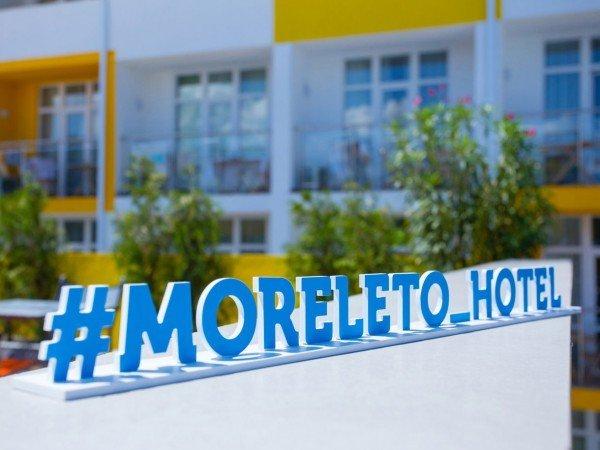 Организация мероприятий в отеле «MoreLeto»