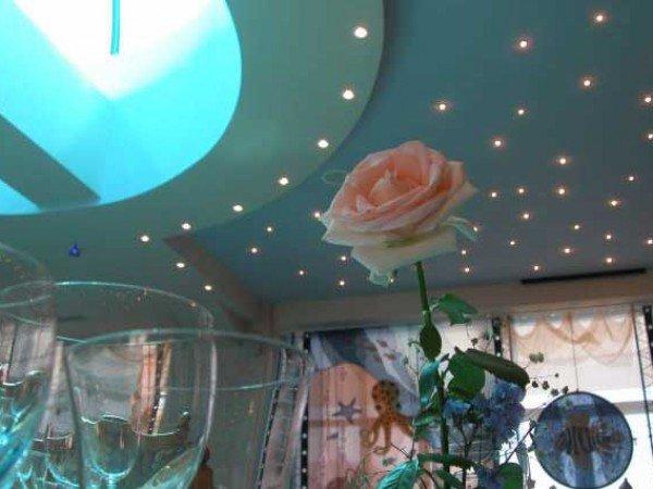 Ресторан «Радужный»
