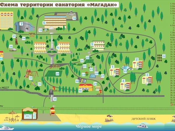Схема санатория «Магадан»