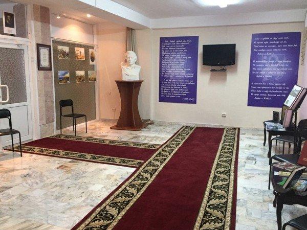 Музей истории санатория