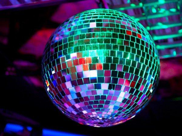 Ночной клуб «Лесное»
