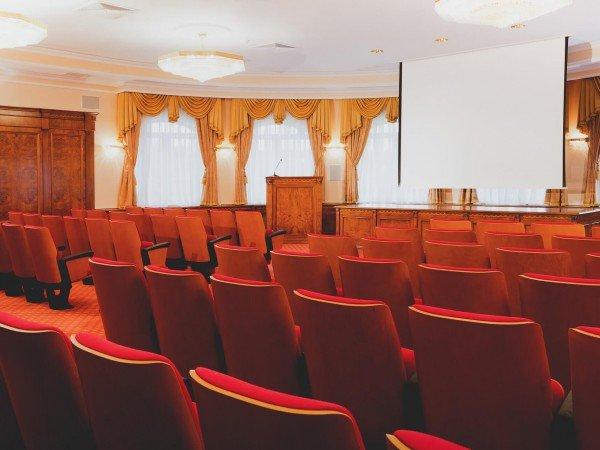 Зал «Империал»
