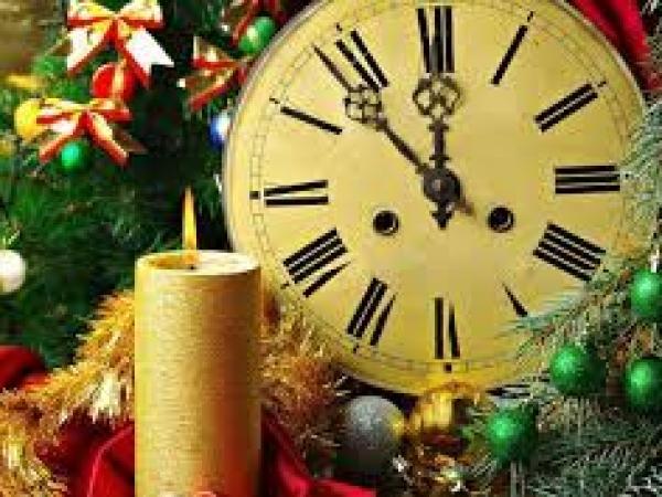 Новый год и новогодние каникулы с выгодой до 25%