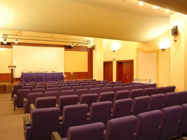 Конференц-зал «Панорама»
