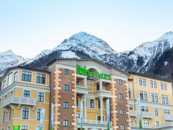 Организация мероприятий в отеле «Ibis Styles Krasnaya Polyana»
