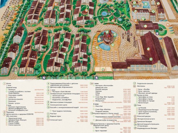 Схема отеля «Alean Family Resort & Spa Doville»