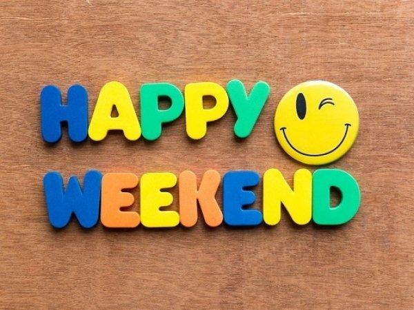 Большие выходные