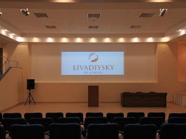 Организация мероприятий в отеле «Азор»