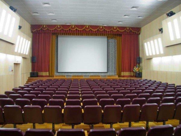 Конференц-зал «Бродвей»