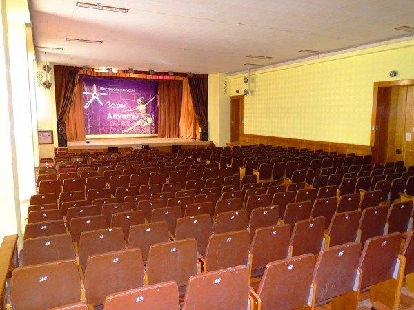 Организация мероприятий в отеле «Славутич»