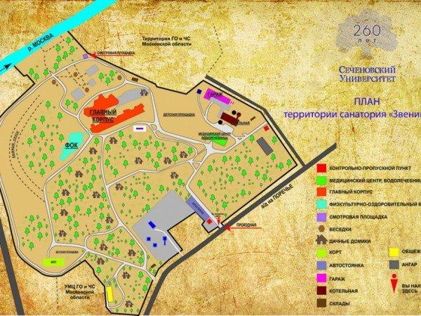 План территории санатория «Звенигород»